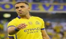 لجنة الاخلاق السعودية تبرئ لاعب النصر