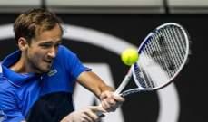 ميدفيدف الى الدور الثالث من بطولة استراليا المفتوحة