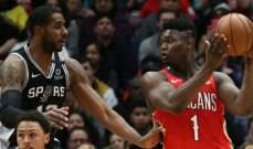 NBA: ويليامسون يسقط في مباراته الاولى مع البيليكانز امام سان انطونيو