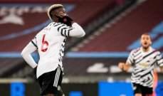 هدف محيّر لليونايتد وبونوتشي سبب الغاء هدف لفريقه دون لمسه الكرة