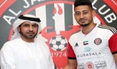 الجزيرة يتعاقد رسميا مع المغربي مراد باتنا بصفقة انتقال حر
