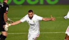 ريال مدريد يتشارك صدارة الليغا بعد الفوز على بلباو