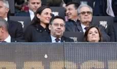 شعار ريال مدريد في جميع صور بارتوميو خلال مباراة ايبار