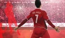 نادي ريجينا الإيطالي يضم رونالدو !