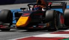 فورمولا 2: تسنودا يحسم الانطلاق اولاً في جائزة سيتريا