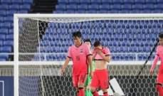 اليابان يفوز بثلاثية نظيفة امام كوريا الجنوبية
