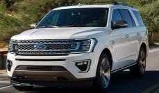 تعرف على مميزات سيارة Ford Expedition الجديدة
