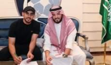 محمد الواكد يجدد عقده مع الهلال السعودي