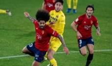 الليغا: فياريال يعود الى سكة الانتصارات وليفانتي يقهر ريال سوسييداد