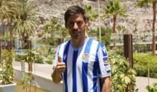 سيلفا: لهذا السبب قررت الانتقال الى ريال سوسييداد