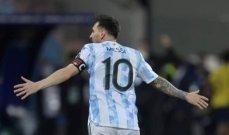 ميسي يصل برشلونة وسط تقارير حول موعد تجديد عقده