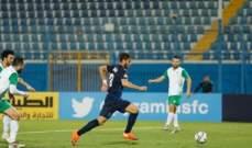 الدوري المصري: بيراميدز يسقط في الجولة الأولى أمام الاتحاد السكندري