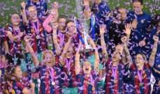 برشلونة يحرز لقب دوري ابطال اوروبا