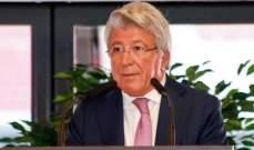 سيريزو: لا أمانع مطلقا بخوض السوبر الإسباني في السعودية