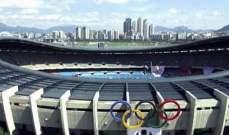 كرة القدم تعود للحياة في كوريا الجنوبية