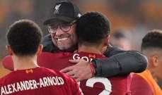 ليفربول يحتاج الى تسع مباريات ليكون الافضل في انكلترا والى 18 مباراة في اوروبا