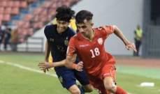 كأس آسيا تحت 23 عاماً: فوز مستحق لتايلاند على البحرين