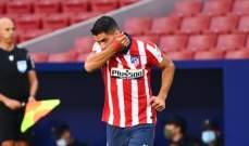 سواريز يعود لتدريبات اتلتيكو مدريد بعد تعافيه من كورونا