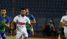 كأس مصر: الزمالك الى نصف النهائي على حساب مصر المقاصة