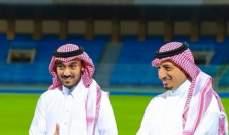 رئيس الاتحاد البحريني: حلم وتحقق