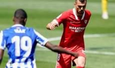 الدوري الإسباني: اشبيلية يوسّع الفارق مع سوسييداد وفوز اوساسونا