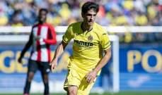 الدوري الإسباني: تعادل سلبي بين فياريال واتلتيك بلباو