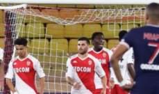 ريمونتادا تاريخية لموناكو امام باريس سان جيرمان تمنحه وصافة الترتيب
