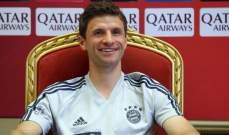 ليفاندوفسكي: مولر يضيف الكثير في الملعب