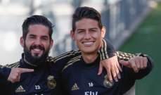 ريال مدريد يواصل استعداداته لمواجهة فالنسيا وجايمس يتدرب منفرداً