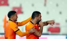الدوري التركي: غلطة سراي يفوز على سيفاس سبور
