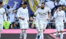 بنزيما يحرز هدفه الاول في الديربي بعد 16 مباراة
