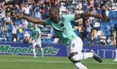 الدوري الإيطالي: فوز صعب للانتر على حساب ساسولو