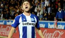 بيريز: رفضت برشلونة لعدم تكرار تجربة ارسنال