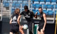 ريال مدريد يختتم تحضيراته لمواجهة سيلتا فيغو بحضور 21 لاعبا