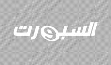 ميا خليفة مجدداً بقميص المطارق