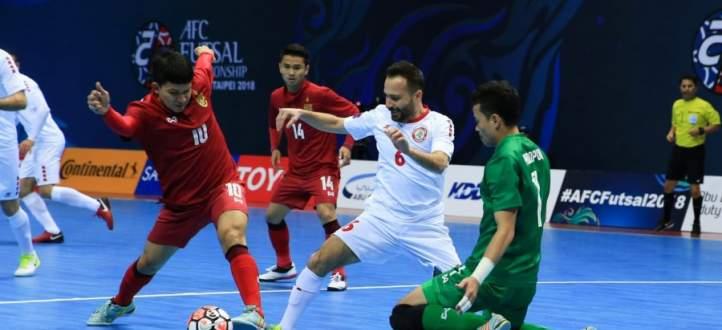 فيديو: ملخص مباراة لبنان وتايلاند في كأس آسيا للصالات