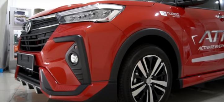 شركة Perodua تكشف عن سيارتها الجديدة