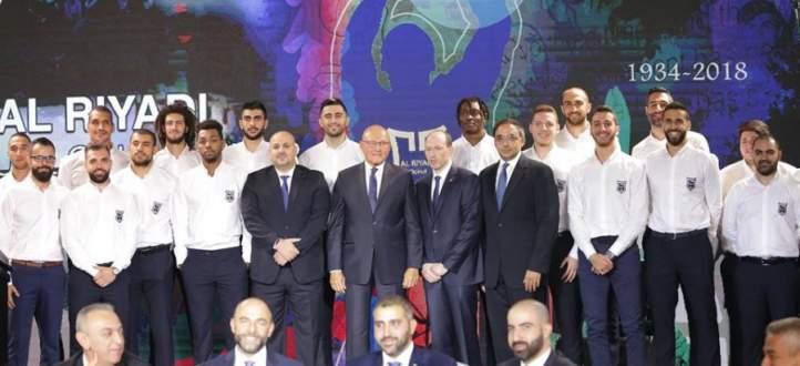 الرياضي بيروت يعلن عن تشكيلته للموسم الجديد