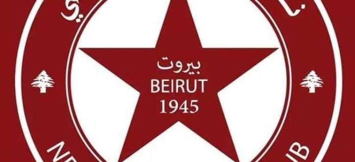 النجمة يتقدم بالتعازي من عائلة محمد عطوي
