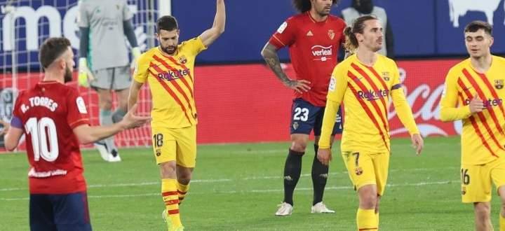 أهداف مباراة برشلونة وأوساسونا