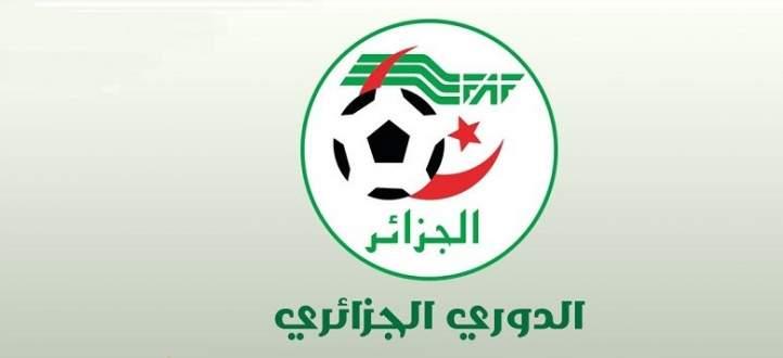 شغب جماهيري بعد خسارة المولودية ضد اتحاد بلعباس بالدوري الجزائري