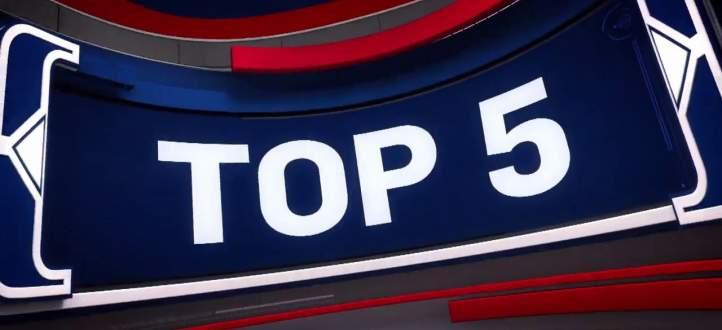 افضل 5 لقطات في مباريات 16 كانون الثاني في NBA
