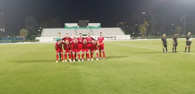 لبنان يخسر امام البحرين والإمارات تفوز