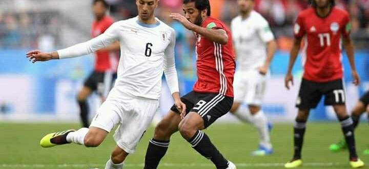 ملخص مباراة مصر و الاوروغواي
