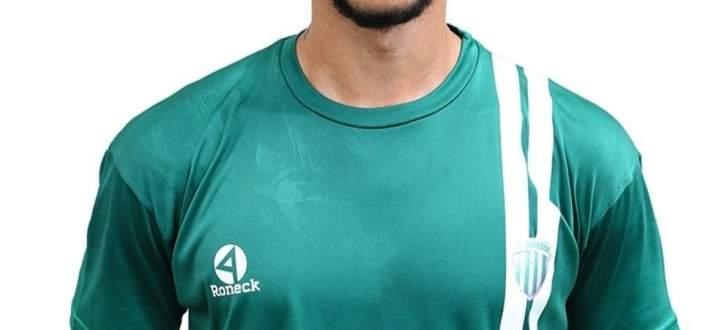 الحكمة ينعى لاعبه الشاب محمد فحص