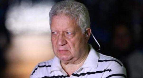 مرتضى منصور يتراجع عن زيارة مقر الزمالك