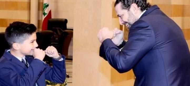 الحريري يرفع التحدي في لعبة  الكيك بوكسينغ