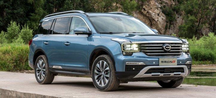 شركة GAC تكشف عن سيارة Trumpchi GS8
