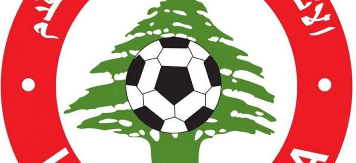 تحديد موعد انطلاق بطولة لبنان للكرة الشاطئية