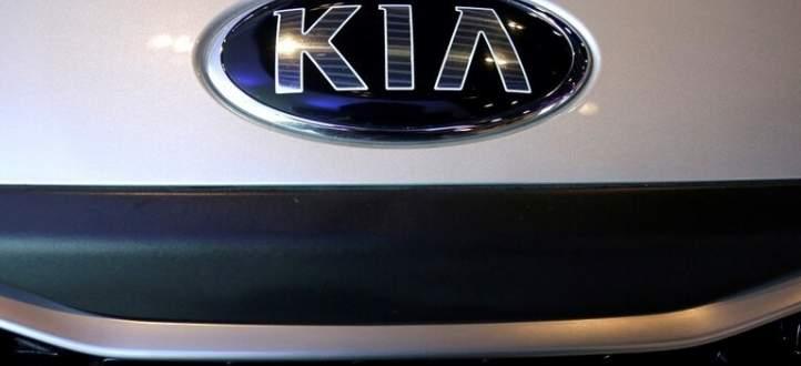 كيا تزيح الستار عن سيارة عائلية جديدة